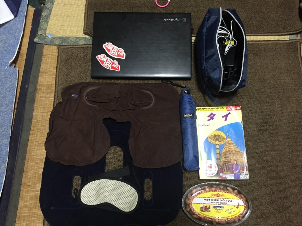 f:id:kyuma-morita:20160928151334j:plain