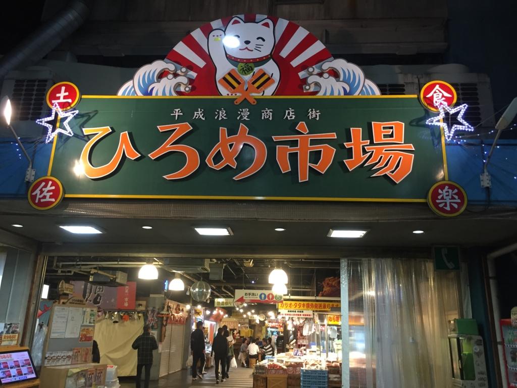 f:id:kyuma-morita:20161021094018j:plain