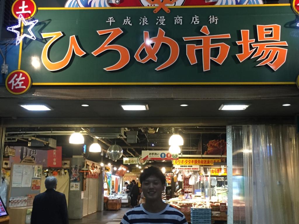 f:id:kyuma-morita:20161021094346j:plain