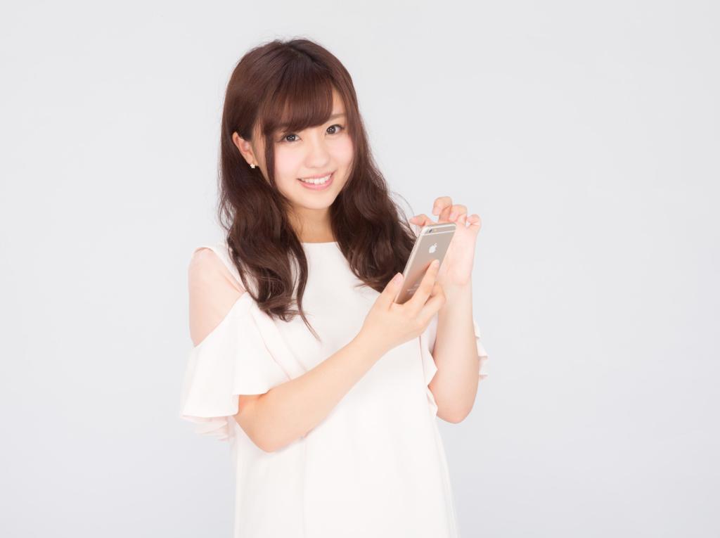 f:id:kyuma-morita:20161024184701p:plain