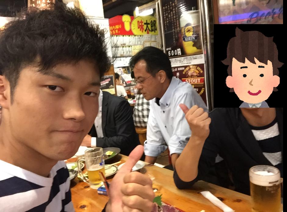 f:id:kyuma-morita:20161025153822p:plain