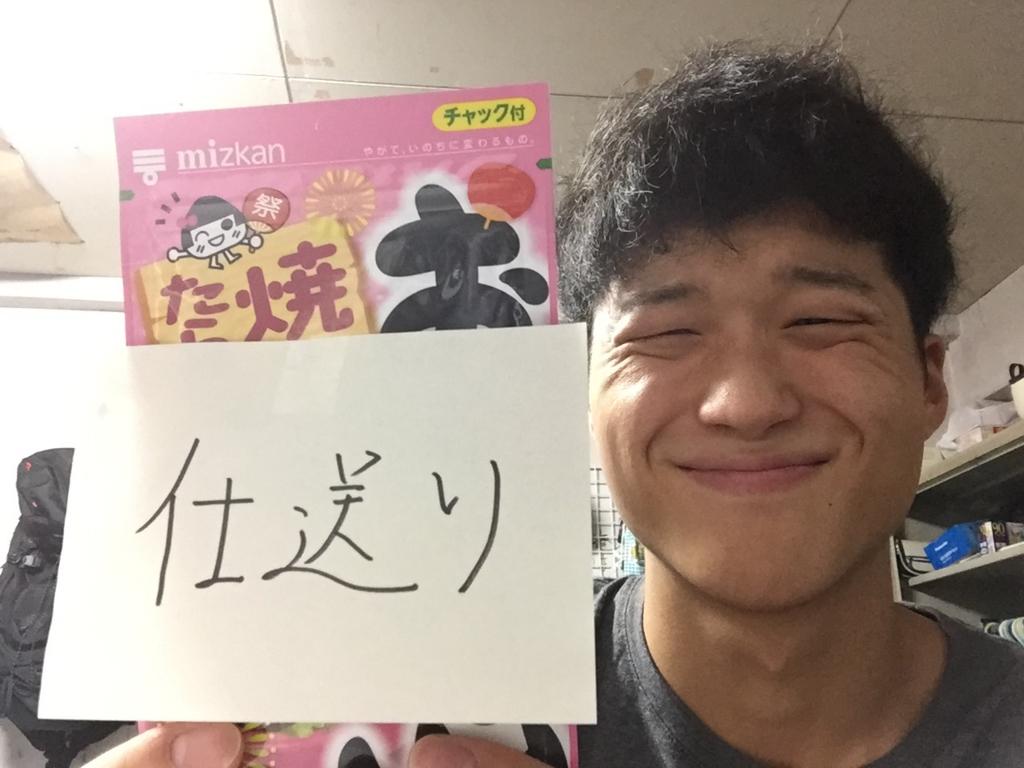 f:id:kyuma-morita:20161026183117j:plain