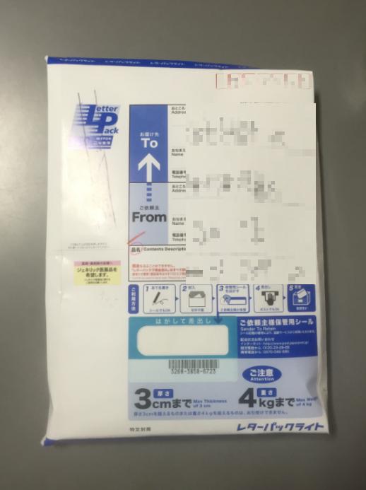 f:id:kyuma-morita:20161027182505p:plain
