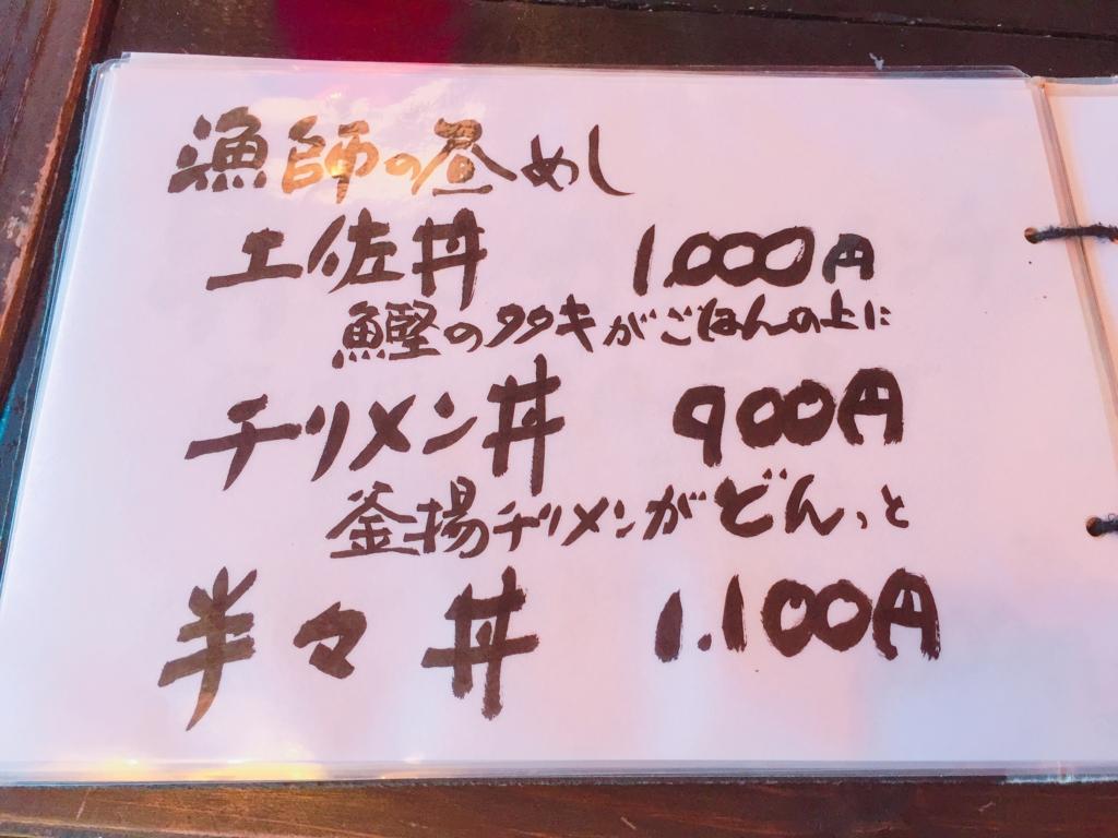 f:id:kyuma-morita:20161105114652j:plain