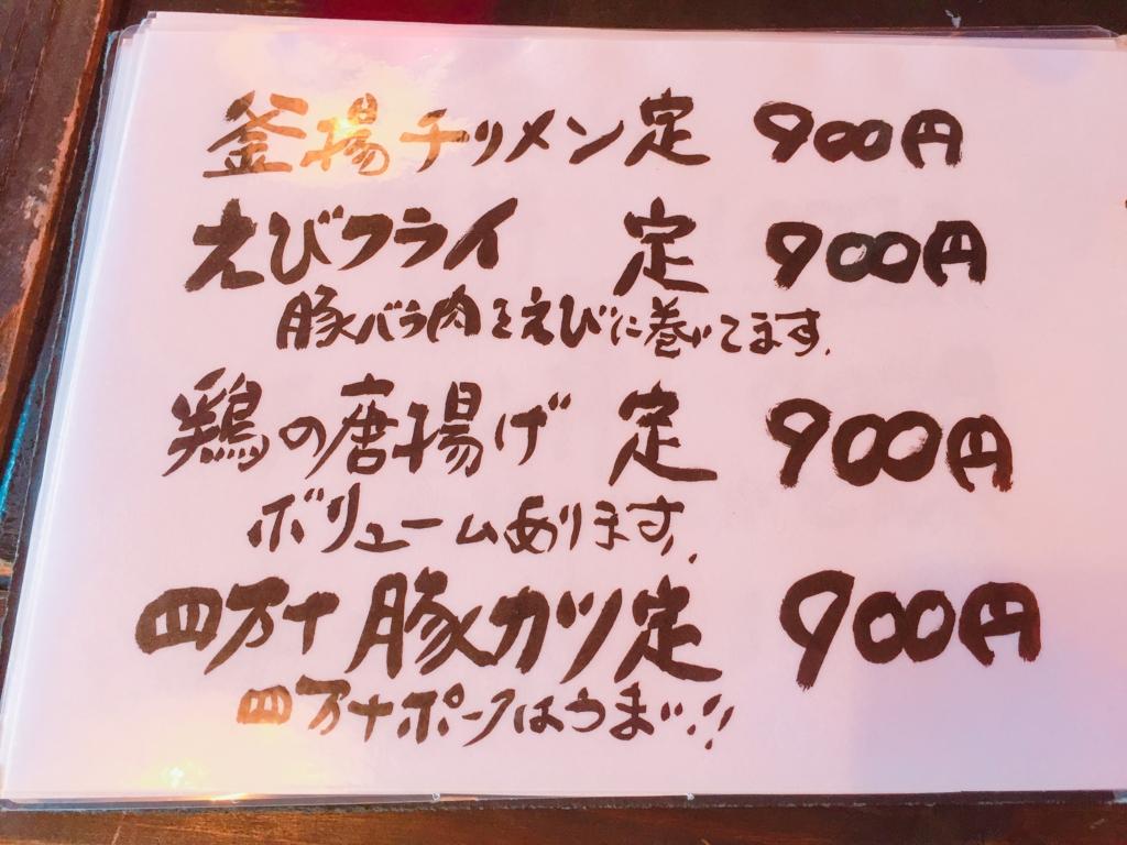 f:id:kyuma-morita:20161105114752j:plain