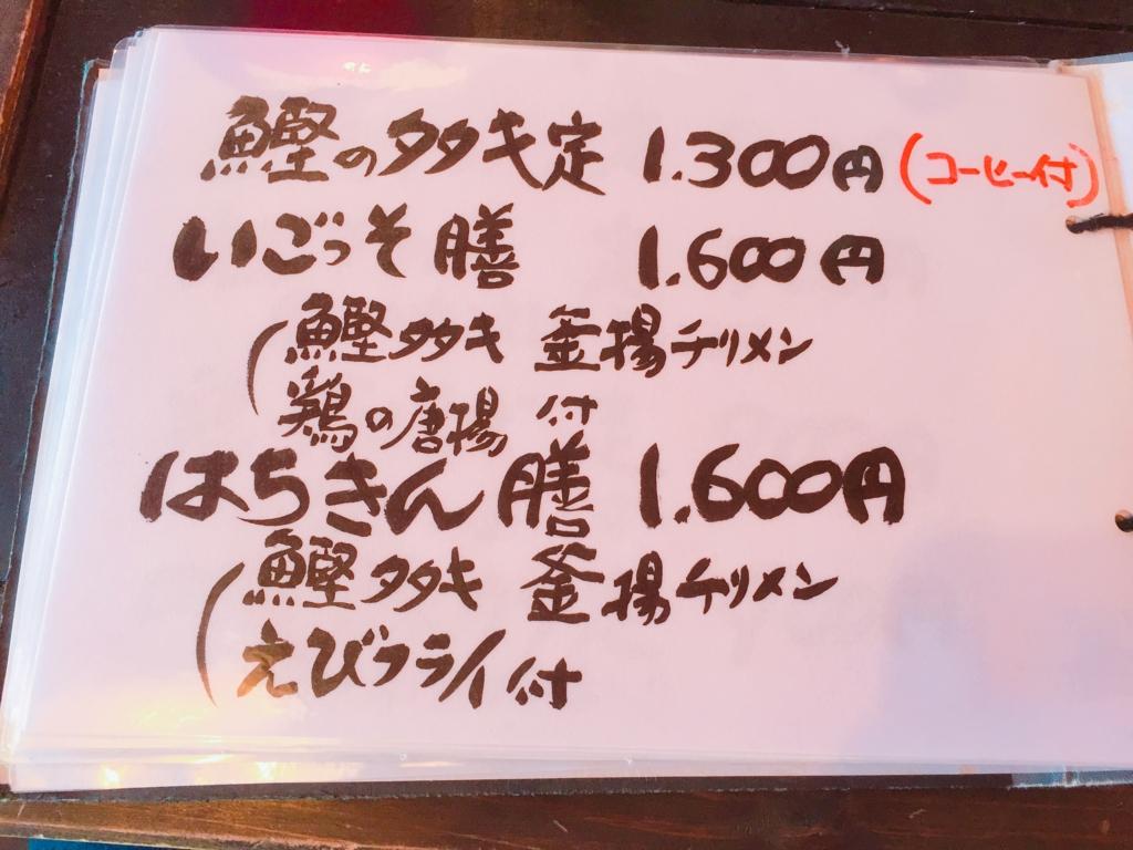 f:id:kyuma-morita:20161105114831j:plain