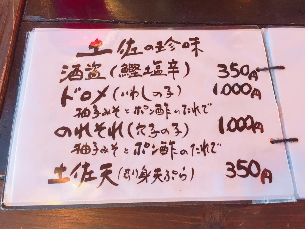 f:id:kyuma-morita:20161105123752j:plain