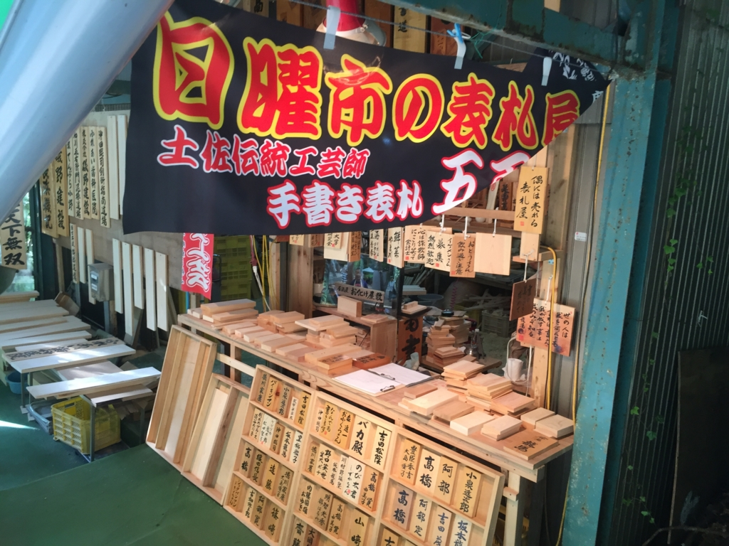 f:id:kyuma-morita:20161105174047j:plain
