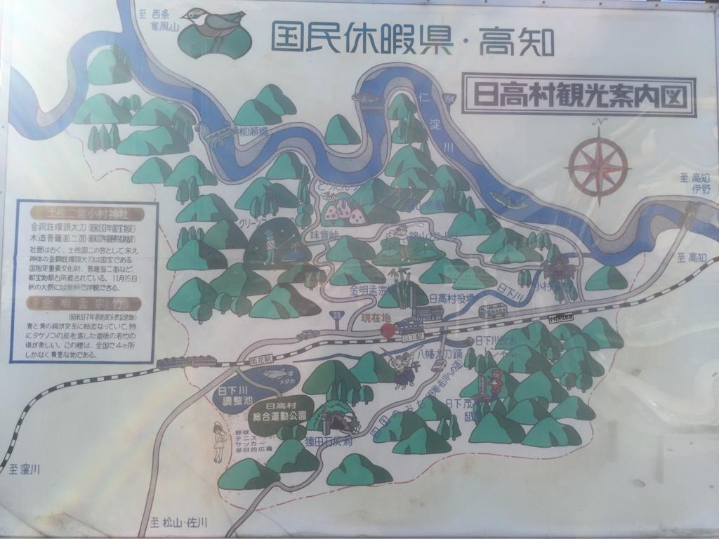 f:id:kyuma-morita:20161117180137j:plain