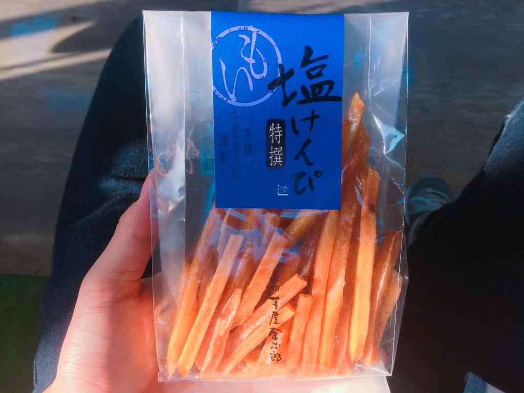 f:id:kyuma-morita:20161119092812j:plain