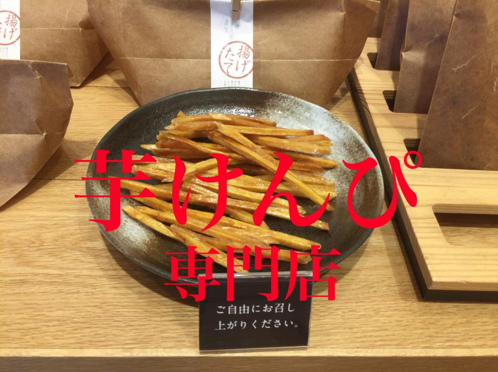 f:id:kyuma-morita:20161119114042p:plain