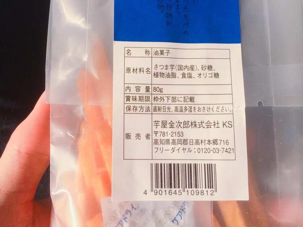 f:id:kyuma-morita:20161119165649j:plain