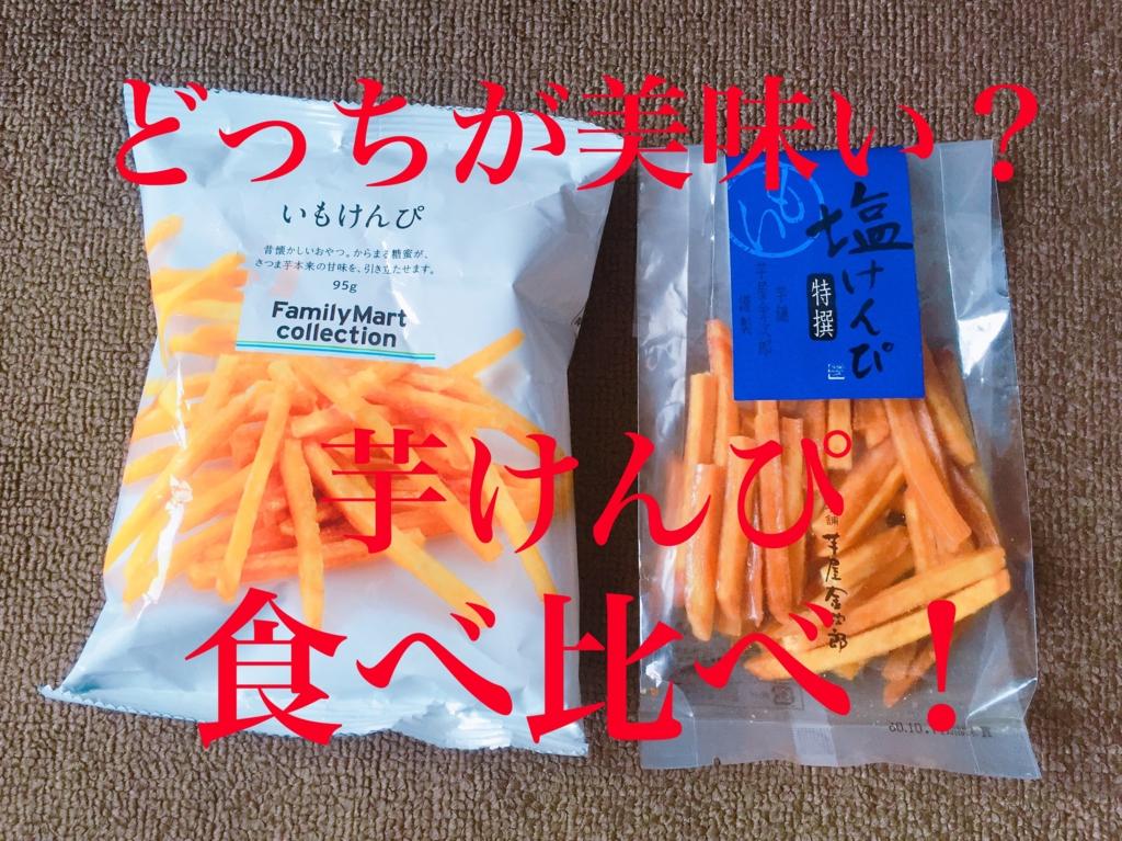 f:id:kyuma-morita:20161120131812j:plain