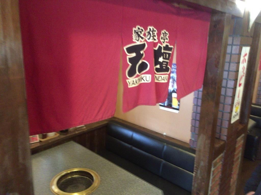 f:id:kyuma-morita:20161122192243j:plain
