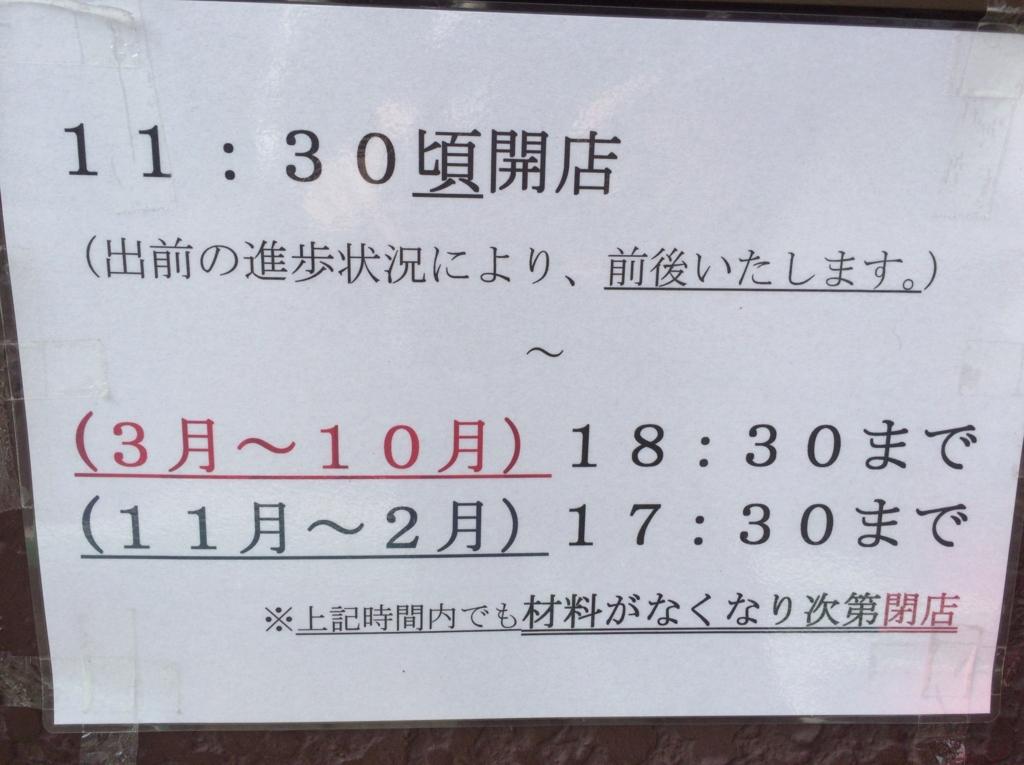 f:id:kyuma-morita:20161201185842j:plain
