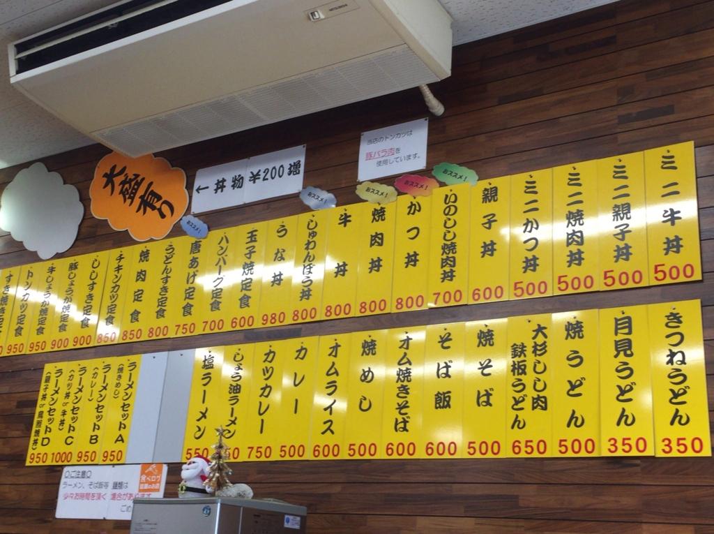 f:id:kyuma-morita:20161201185906j:plain
