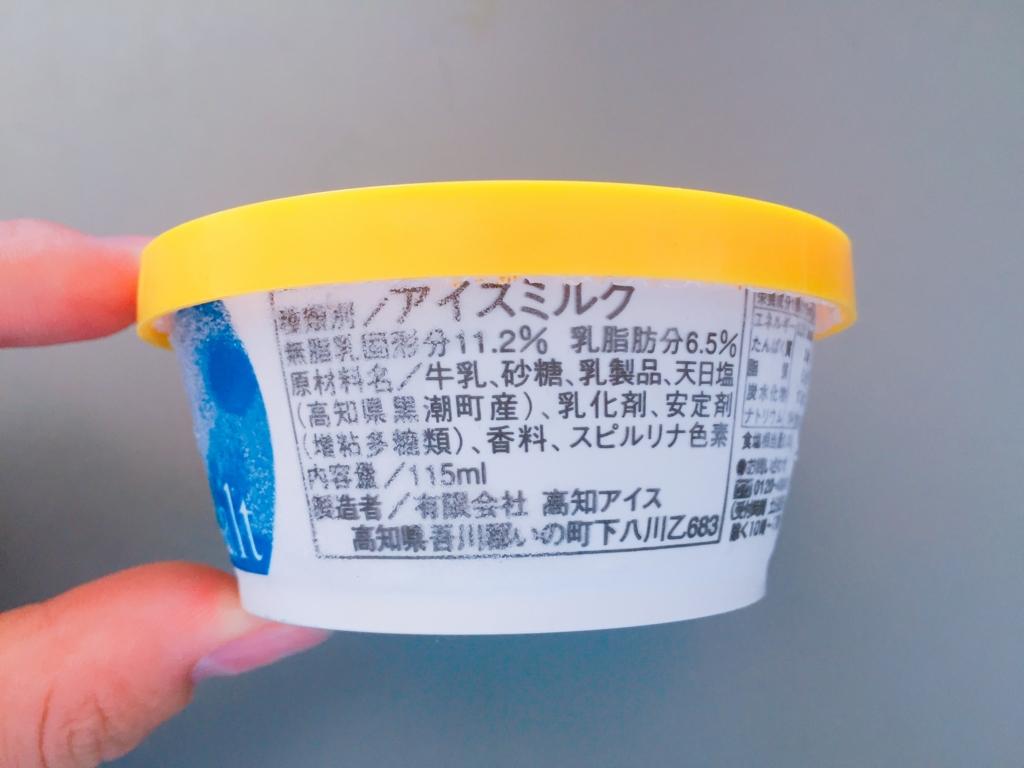 f:id:kyuma-morita:20161205211612j:plain