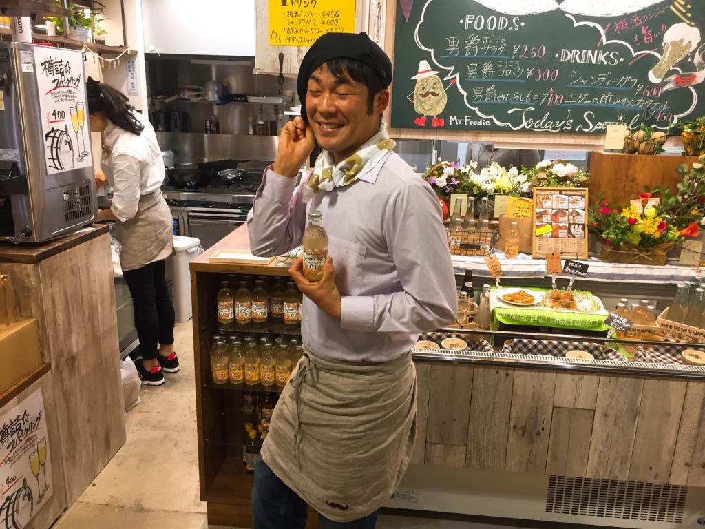 f:id:kyuma-morita:20161219233816j:plain
