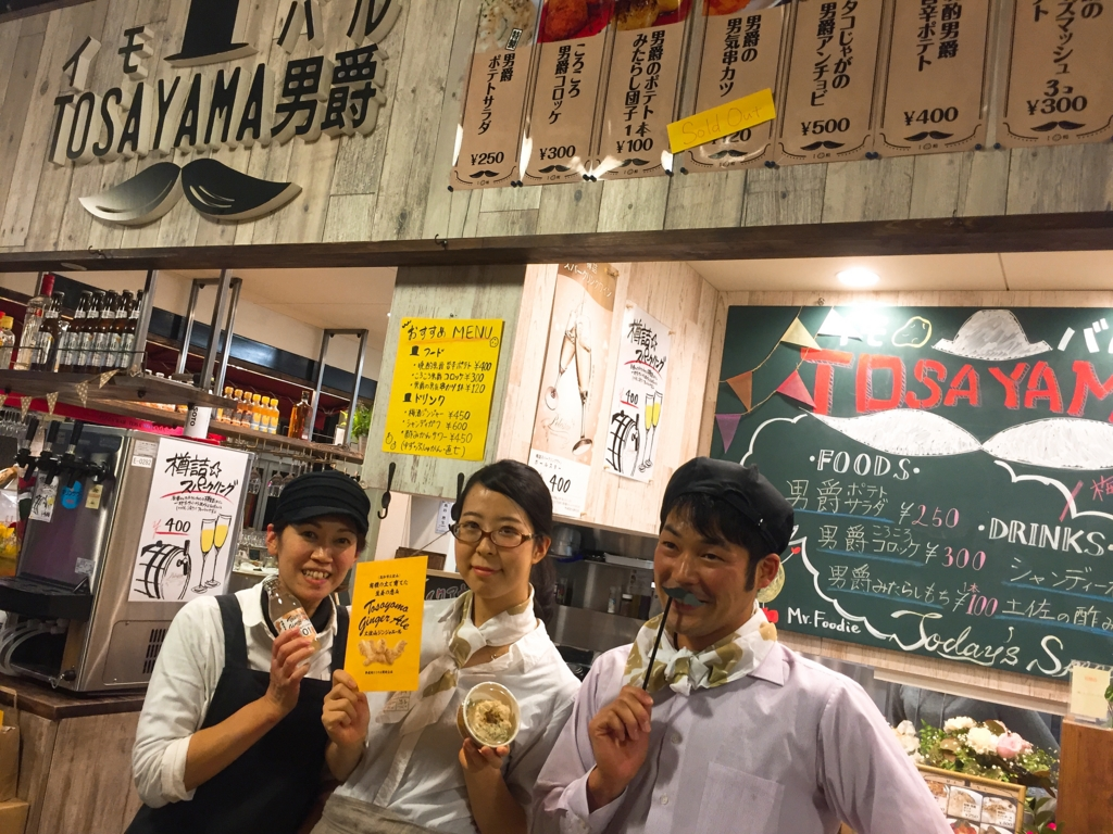 f:id:kyuma-morita:20161219233844j:plain