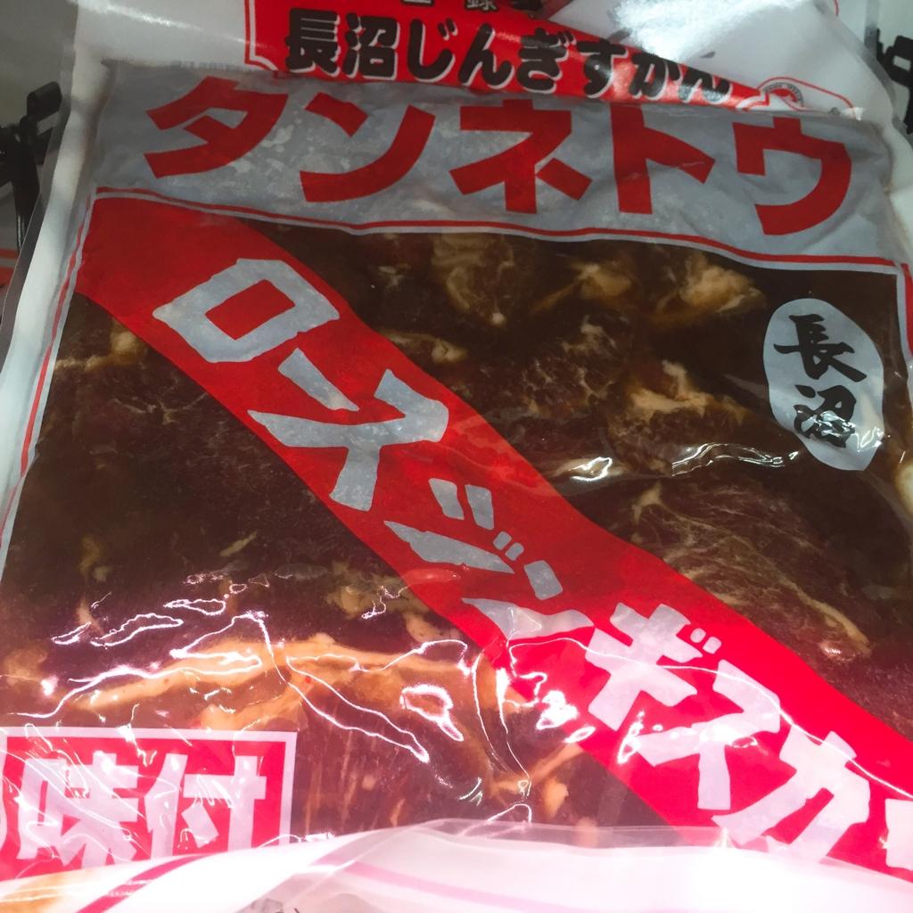 f:id:kyuma-morita:20170103200859j:plain