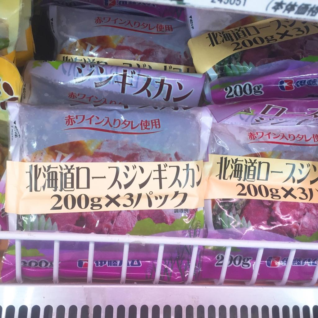 f:id:kyuma-morita:20170103200940j:plain