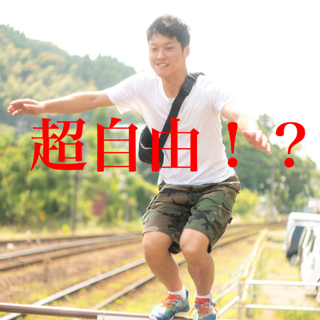 f:id:kyuma-morita:20170123205051j:plain