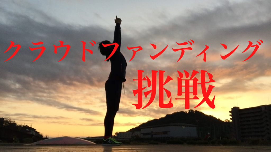 f:id:kyuma-morita:20170211175941j:plain