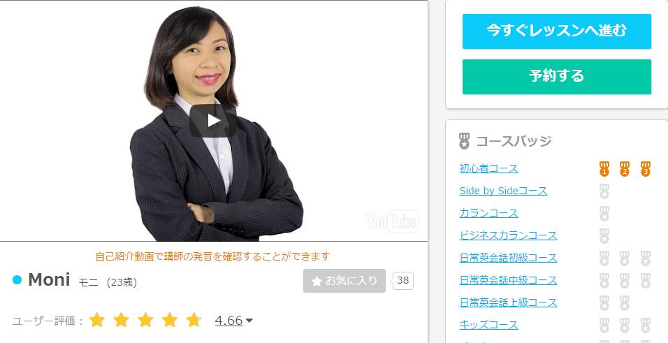 f:id:kyuma-morita:20170212094314p:plain