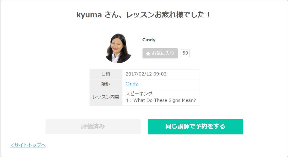 f:id:kyuma-morita:20170212094332p:plain