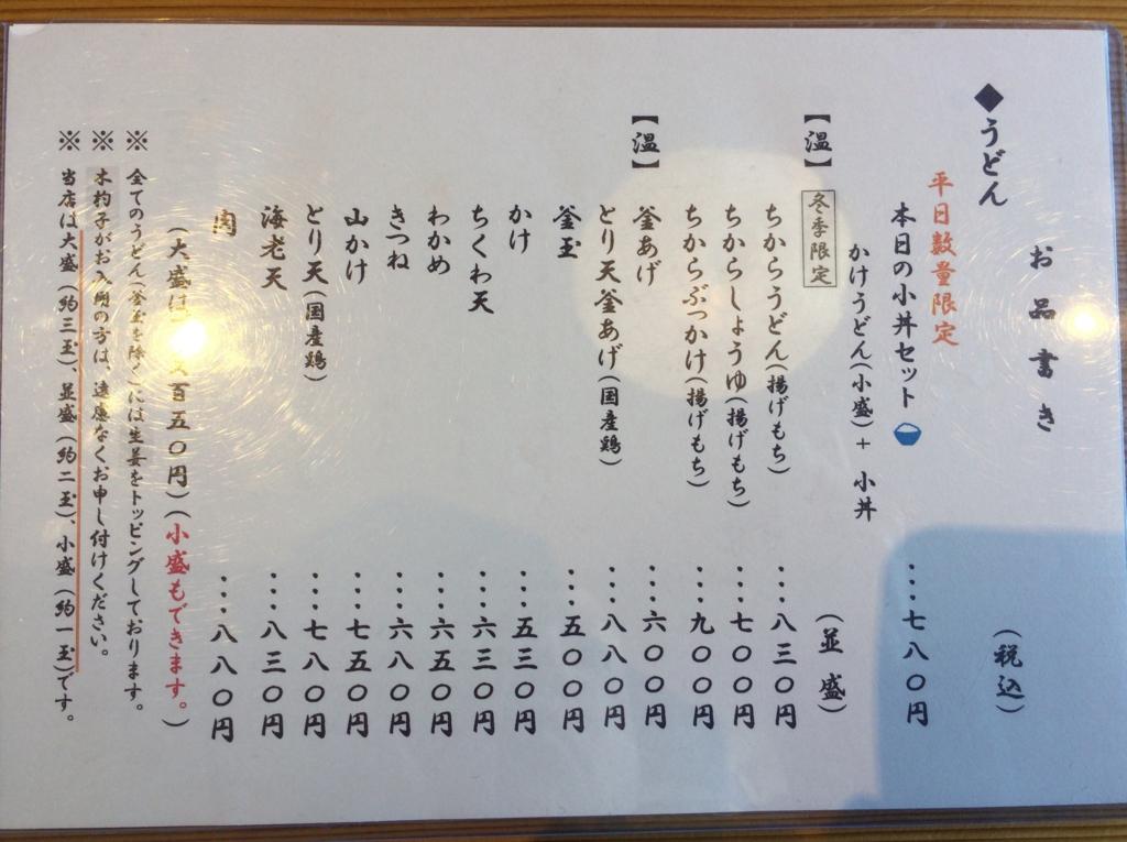 f:id:kyuma-morita:20170221142219j:plain