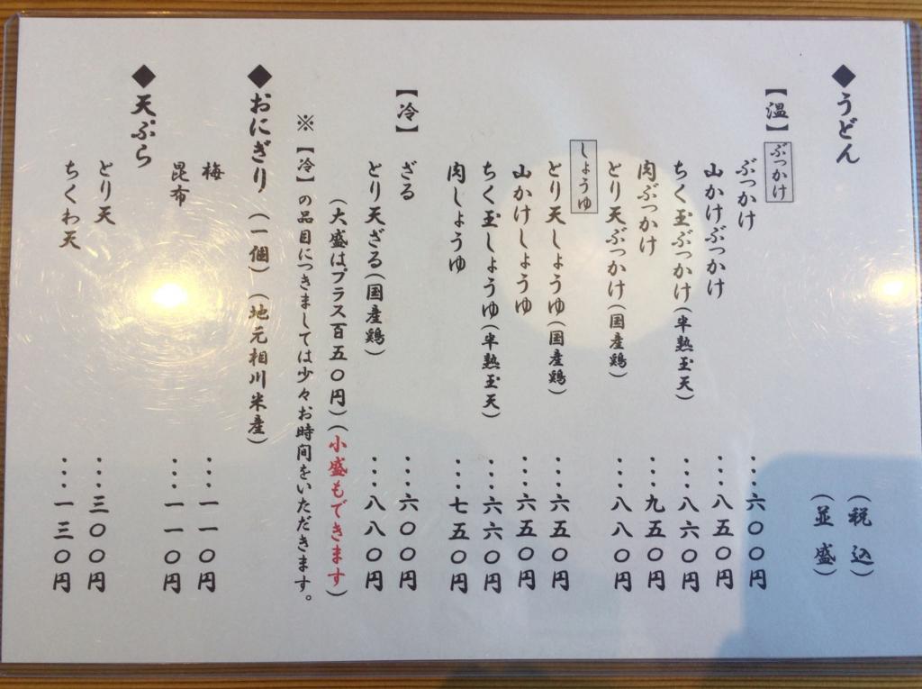f:id:kyuma-morita:20170221142507j:plain