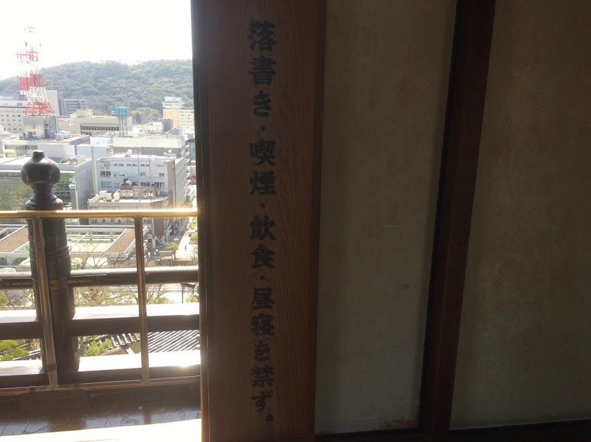 f:id:kyuma-morita:20170310170629p:plain
