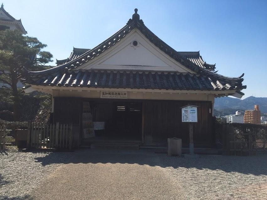 f:id:kyuma-morita:20170310184801p:plain