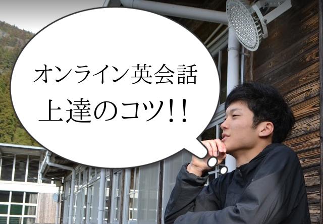 f:id:kyuma-morita:20170322204110p:plain