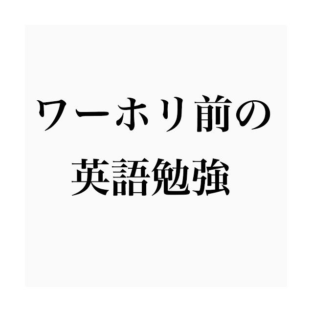 f:id:kyuma-morita:20170326181929p:plain
