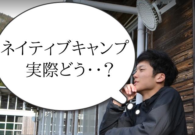 f:id:kyuma-morita:20170327211908p:plain