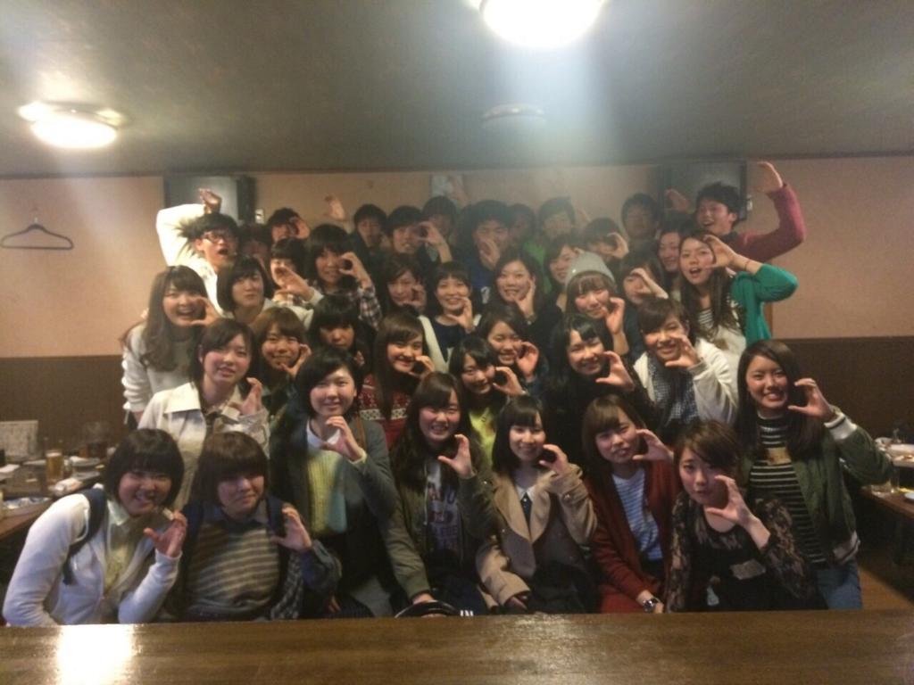 f:id:kyuma-morita:20170404141634j:plain