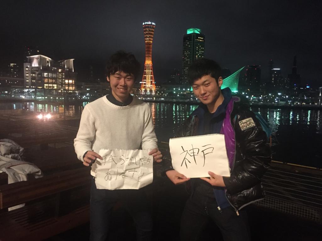 f:id:kyuma-morita:20170404142957j:plain