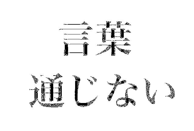 f:id:kyuma-morita:20170608130927p:plain