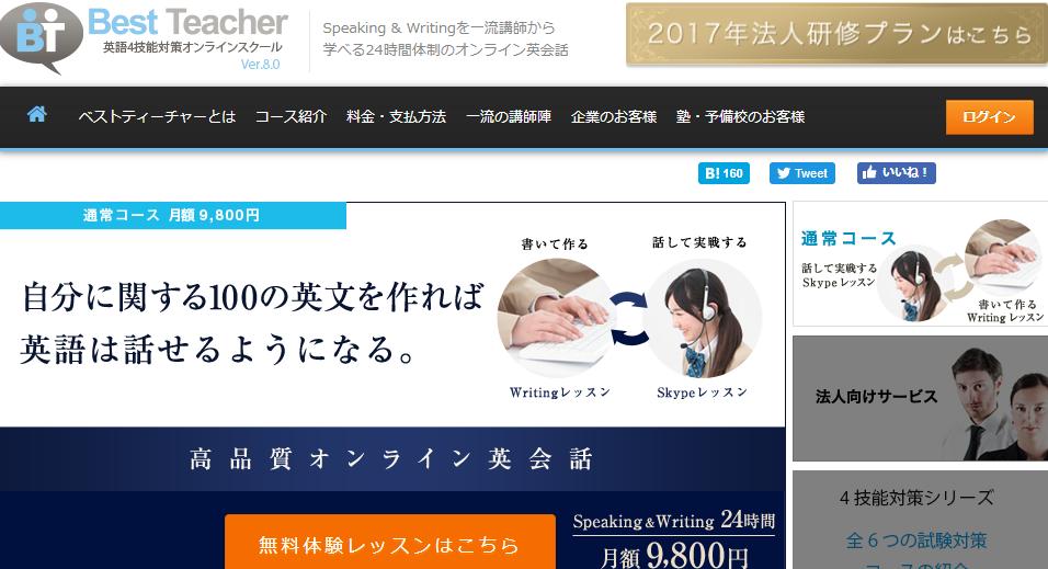 f:id:kyuma-morita:20170724084216p:plain