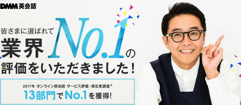 f:id:kyuma-morita:20170724085650p:plain