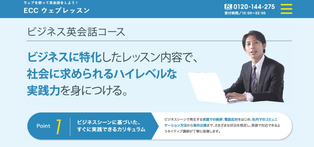 f:id:kyuma-morita:20171012015703p:plain