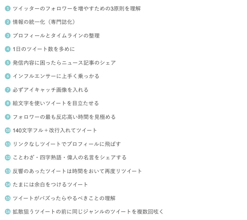 f:id:kyuma-morita:20171127134350p:plain