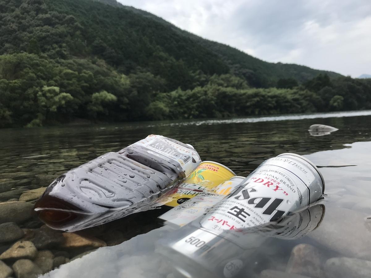 f:id:kyuma-morita:20191104183108j:plain