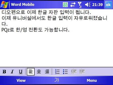 f:id:kyunga:20051114214510j:image