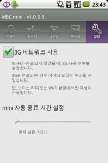 f:id:kyunga:20101005135151p:image