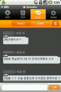 f:id:kyunga:20101220145357p:image