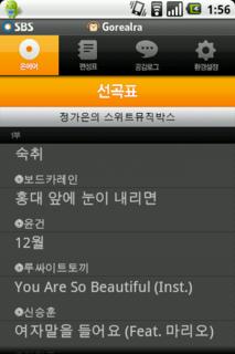 f:id:kyunga:20101220145358p:image