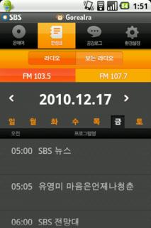 f:id:kyunga:20101220145359p:image