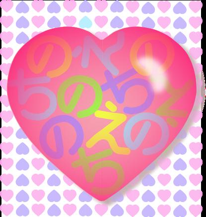 f:id:kyuno_kana:20200222142359p:plain